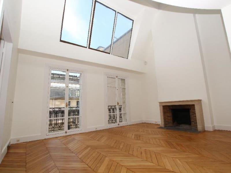 Location appartement Paris 7ème 8700€ CC - Photo 1
