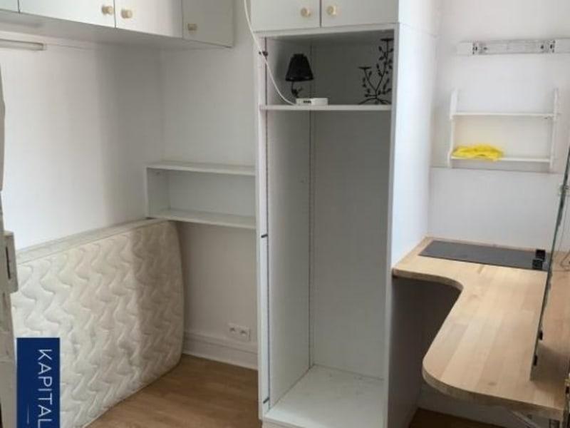 Vente appartement Paris 7ème 99000€ - Photo 2