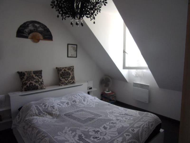 Venta  casa Lizy sur ourcq 225000€ - Fotografía 6