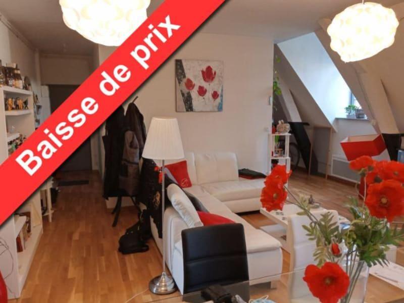 Rental apartment Aire sur la lys 560€ CC - Picture 1