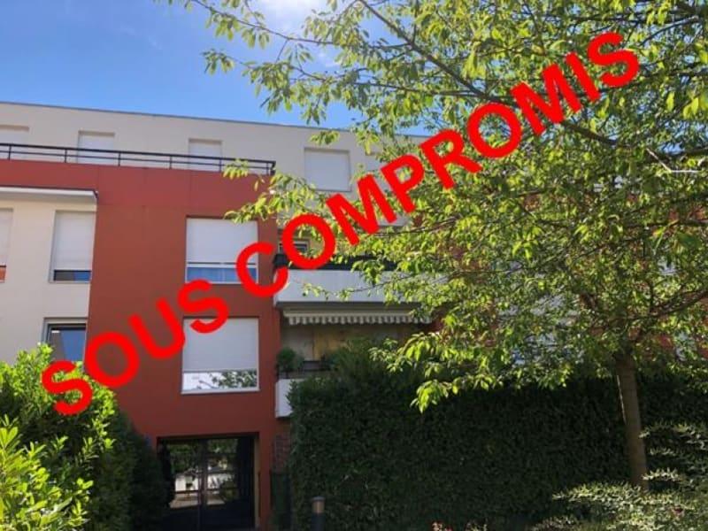 Vente appartement Strasbourg 154500€ - Photo 1