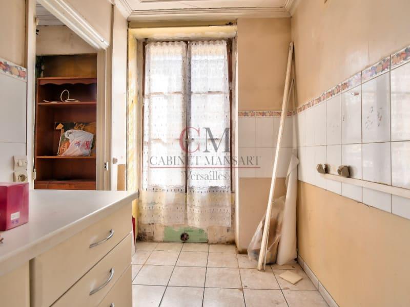 Venta  apartamento Versailles 315000€ - Fotografía 3
