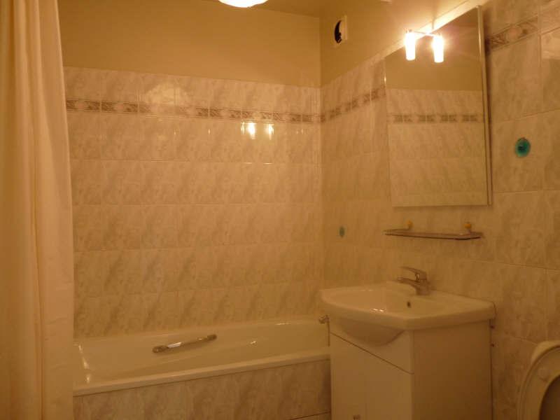 Rental apartment Villeurbanne 473€ CC - Picture 5