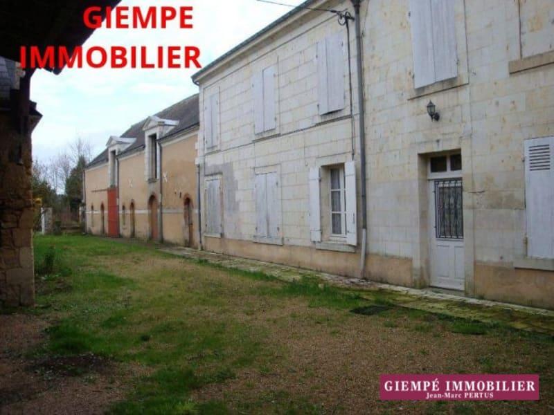 Vente maison / villa Fougeré 75000€ - Photo 1