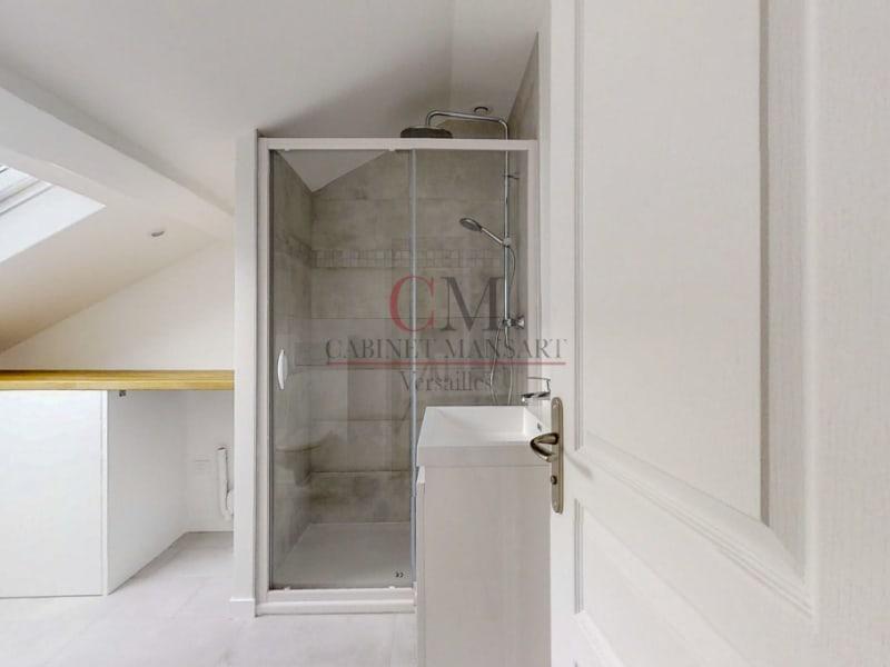 Verkauf wohnung Versailles 399000€ - Fotografie 18