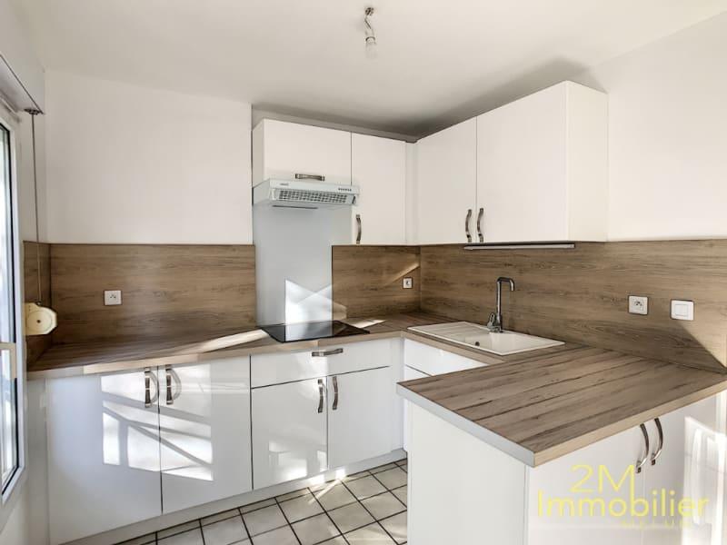 Location appartement Dammarie les lys 665€ CC - Photo 4