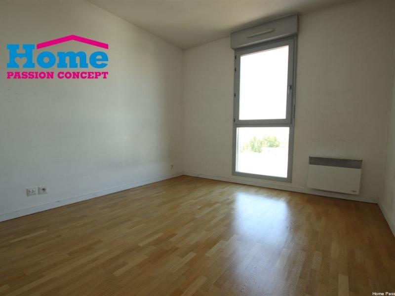 Vente appartement Nanterre 529000€ - Photo 7