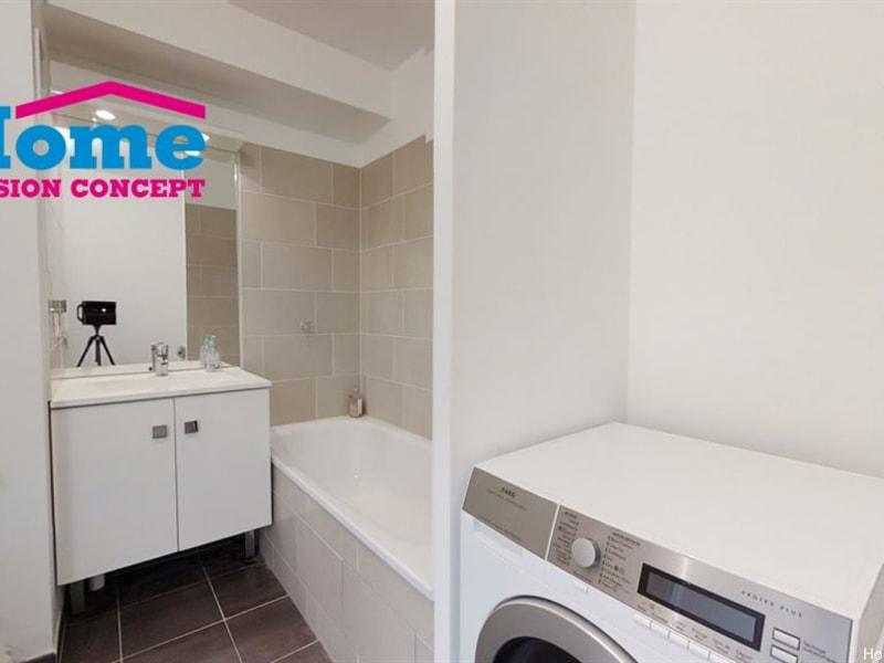 Vente appartement Nanterre 655000€ - Photo 8