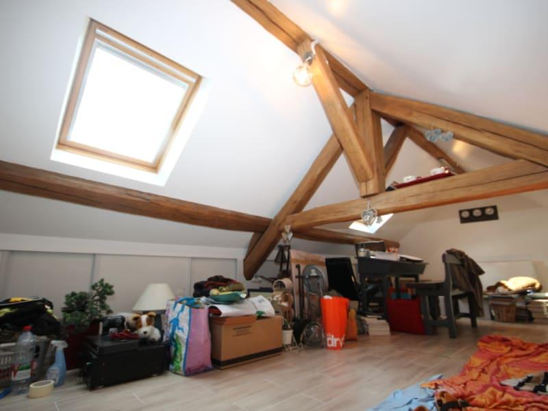 Vente maison / villa La chapelle en serval 345000€ - Photo 10