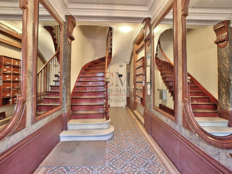 Venta  apartamento Versailles 567000€ - Fotografía 8