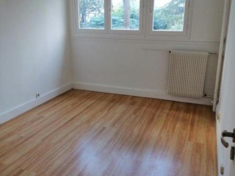 Location appartement Paris 15ème 1765€ CC - Photo 5