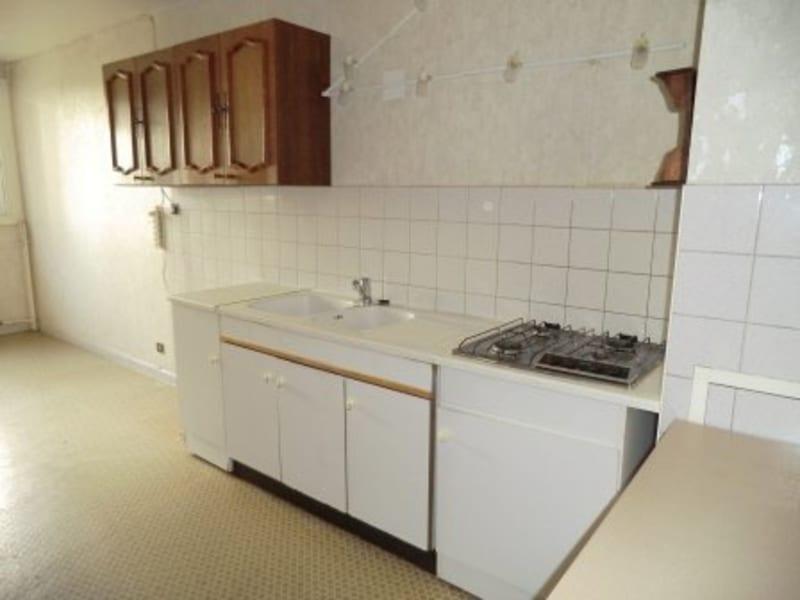 Sale apartment Chalon sur saone 58800€ - Picture 1