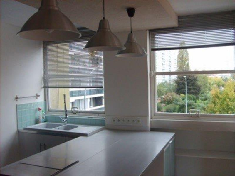 Sale apartment Chalon sur saone 77000€ - Picture 3