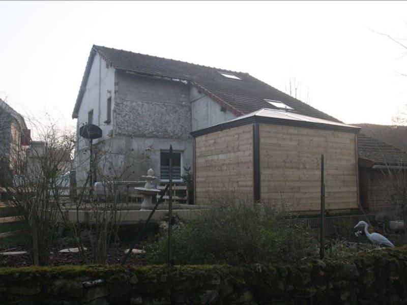 Sale house / villa Crouy sur ourcq 239000€ - Picture 10