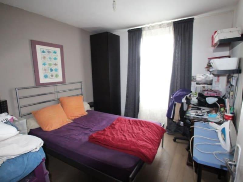Vente maison / villa Lizy sur ourcq 152000€ - Photo 5