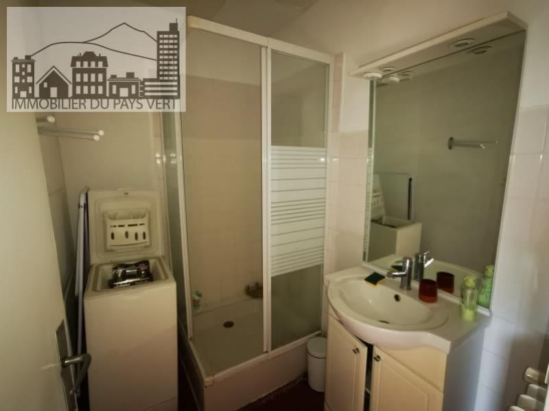 Sale apartment Aurillac 31000€ - Picture 5