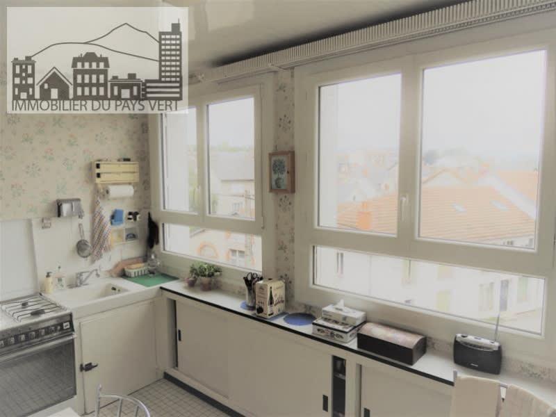Vente appartement Aurillac 70000€ - Photo 1