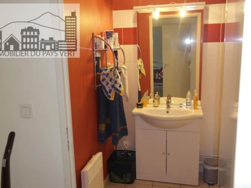 Sale apartment Aurillac 79500€ - Picture 8