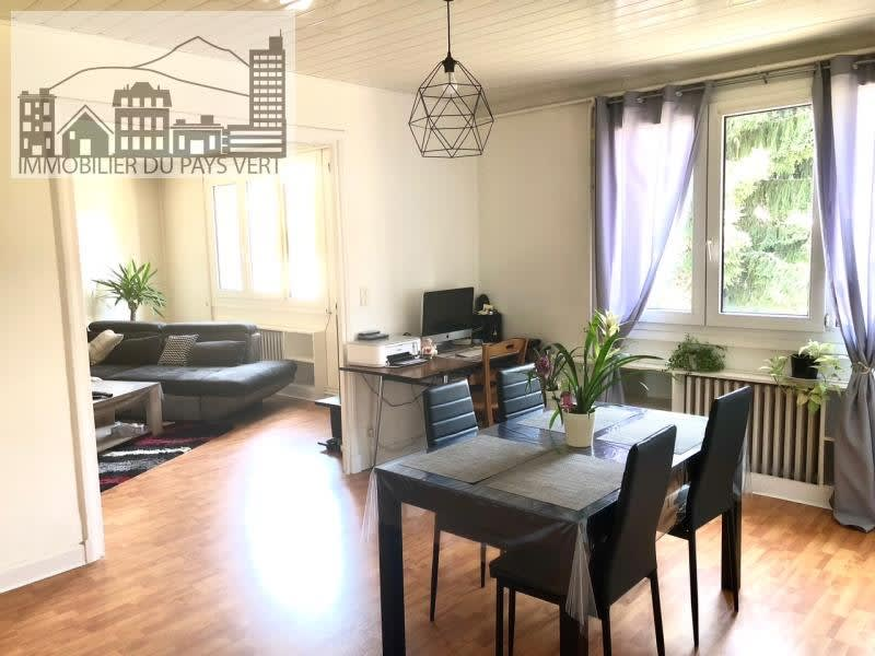 Vente appartement Aurillac 86 920€ - Photo 1