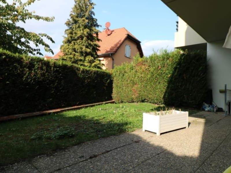 Vente appartement Eckwersheim 300000€ - Photo 1