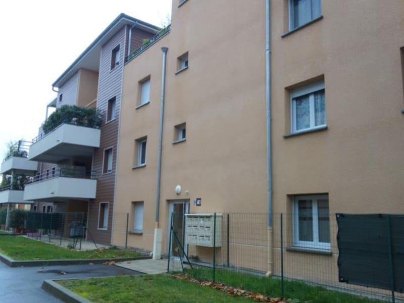 Rental apartment Roanne 655€ CC - Picture 6