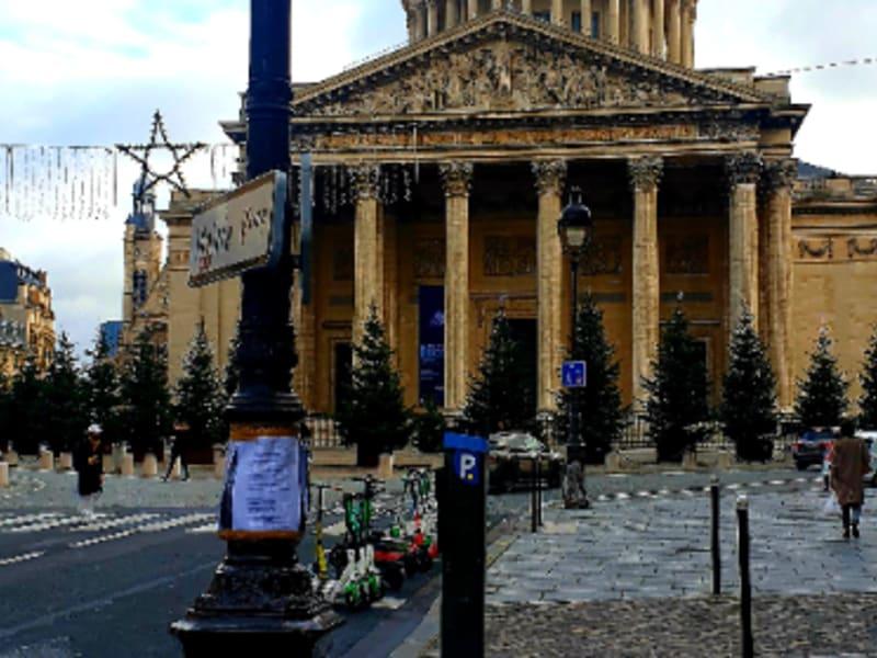 出售 公寓 Paris 5ème 1750000€ - 照片 1