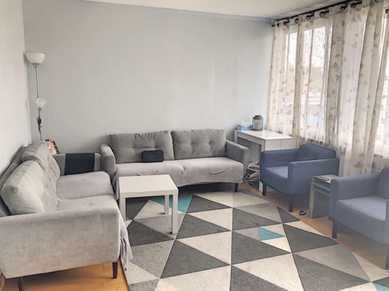 Vente appartement Fontenay-sous-bois 270000€ - Photo 1