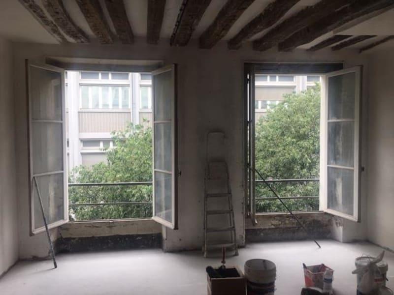 BUREAU PARIS 03 - 47 m2