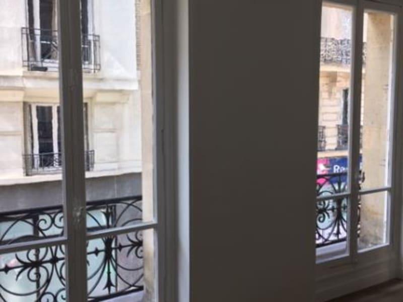Location bureau Paris 11ème 3533,33€ CC - Photo 8