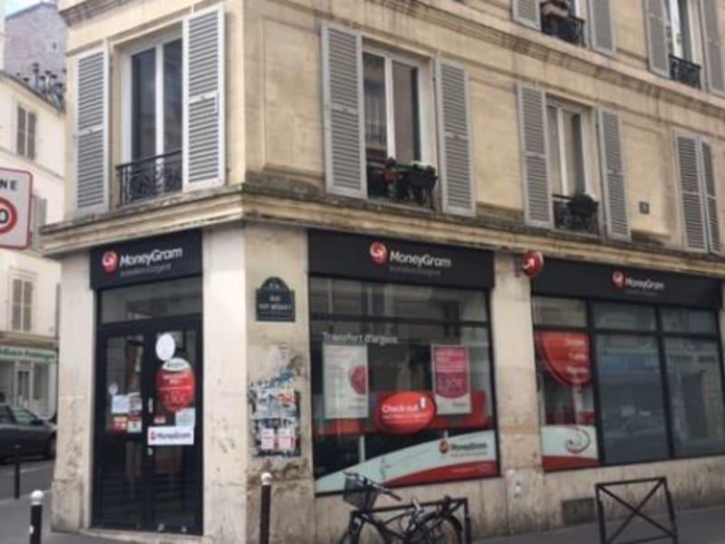Location bureau Paris 17ème 2500,33€ CC - Photo 1