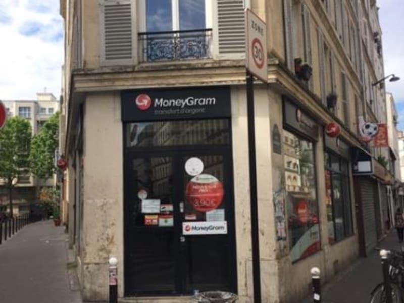 Location bureau Paris 17ème 2500,33€ CC - Photo 2