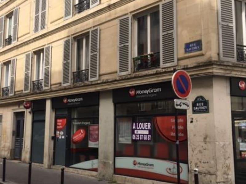 Location bureau Paris 17ème 2500,33€ CC - Photo 3