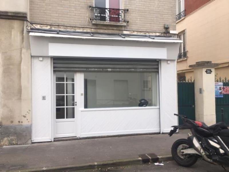 Location bureau Boulogne billancourt 1350€ CC - Photo 1