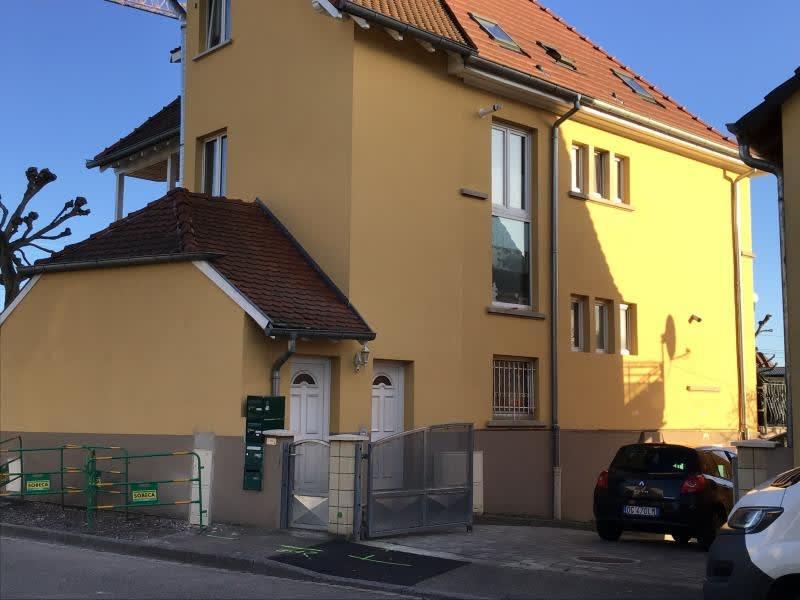 Sale building Illkirch graffenstaden 1050000€ - Picture 2
