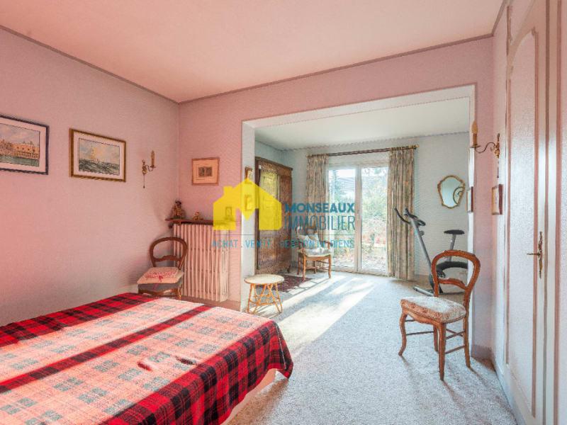 Vente maison / villa Sainte genevieve des bois 540000€ - Photo 6
