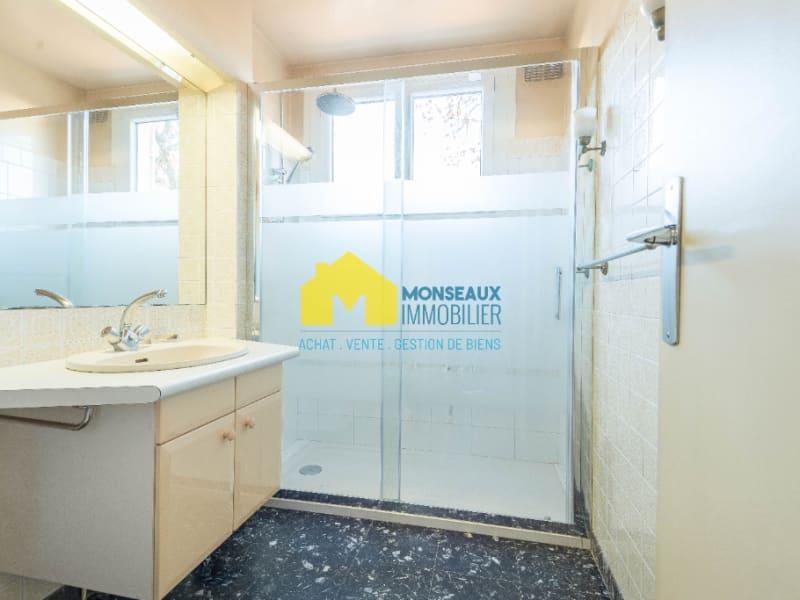 Vente maison / villa Sainte genevieve des bois 540000€ - Photo 7