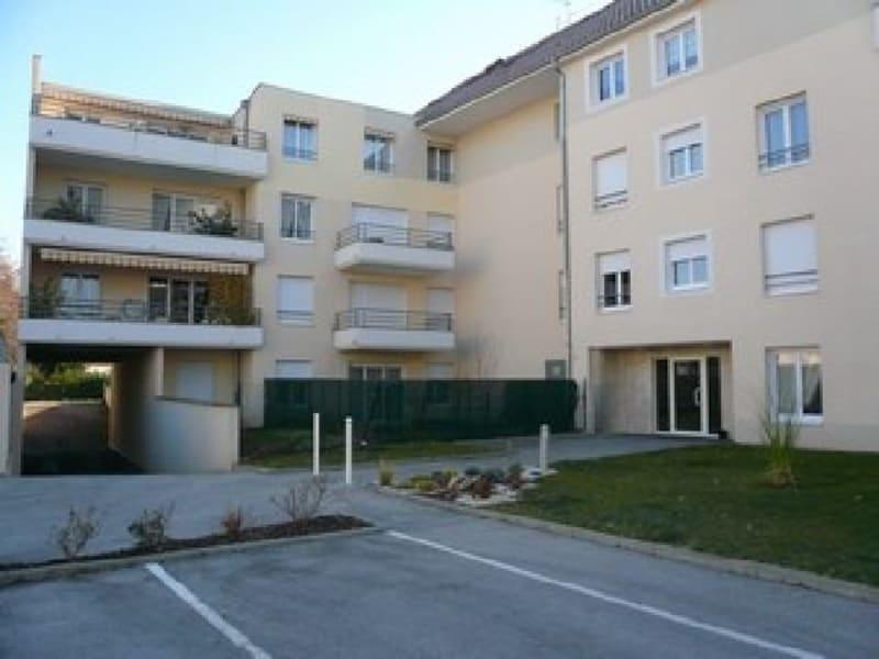 Rental apartment Chalon sur saone 775€ CC - Picture 5