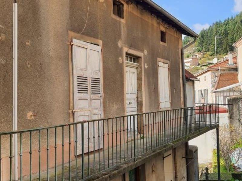 Vente appartement St martin de valamas 18000€ - Photo 1