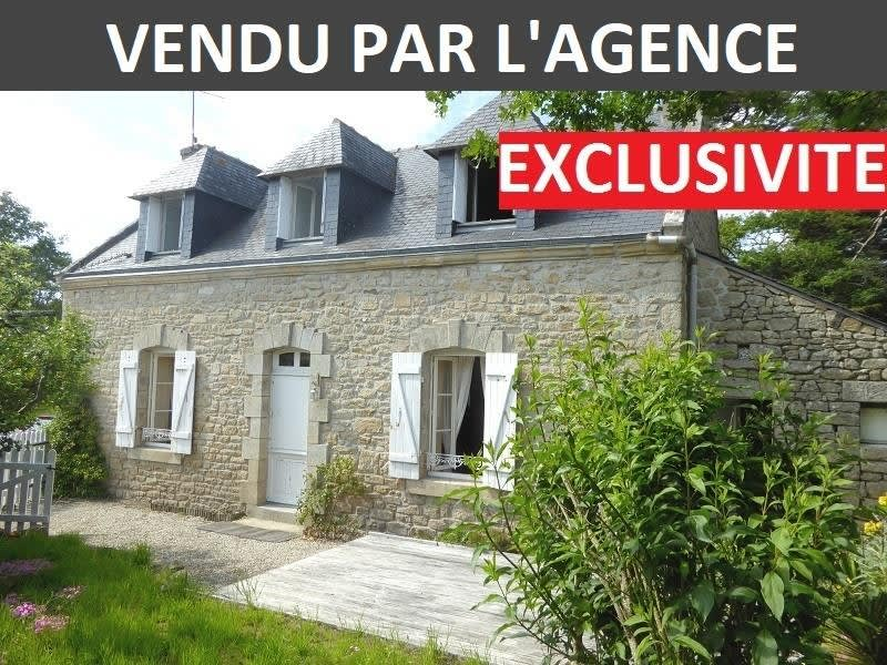 Vente maison / villa La trinite sur mer 262 300€ - Photo 1