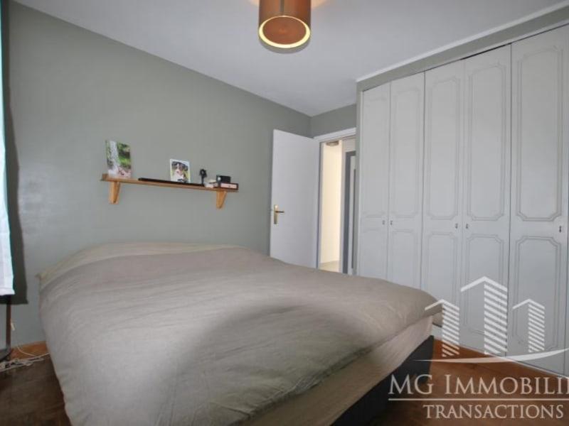 Sale house / villa Montfermeil 280000€ - Picture 6