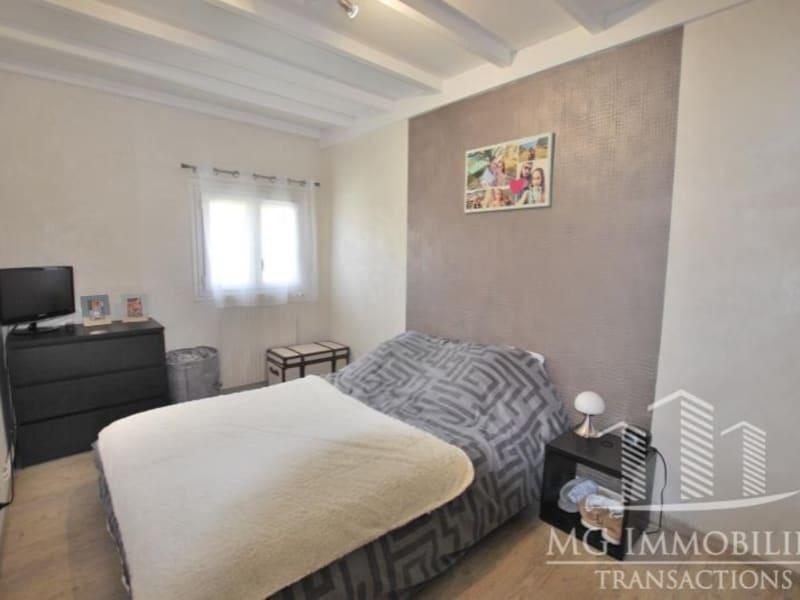 Vente maison / villa Montfermeil 220000€ - Photo 6