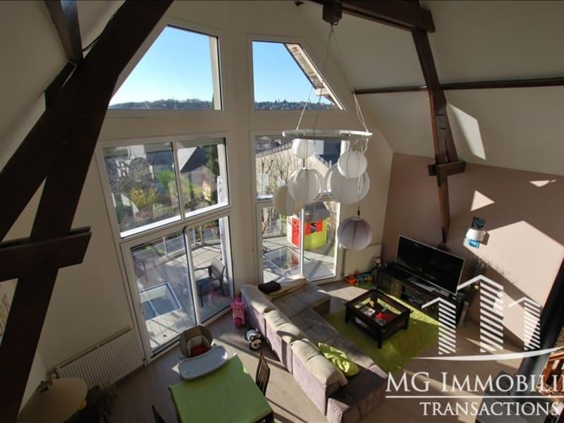 Vente de prestige maison / villa Montfermeil 352000€ - Photo 4