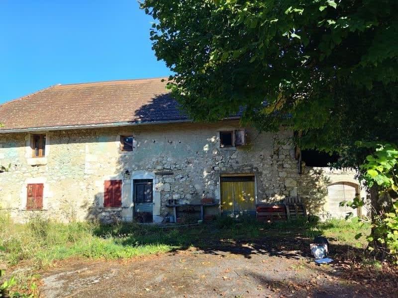 Vente maison / villa St pierre de curtille 160000€ - Photo 1