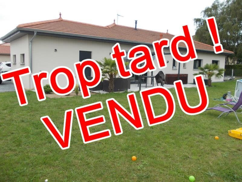 Vente maison / villa Ouches 250 000€ - Photo 1