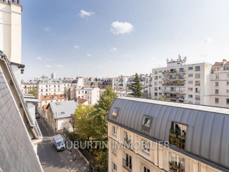 Paris 18 - 2 pièce(s) - 30 m2 - 5ème étage