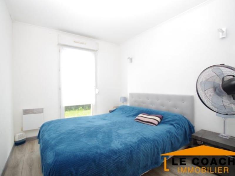 Vente appartement Livry gargan 229000€ - Photo 5