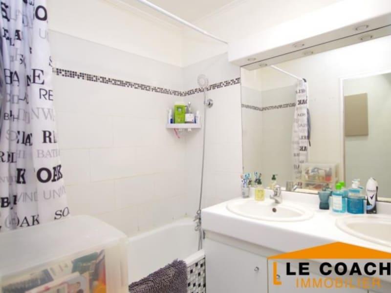 Vente appartement Livry gargan 229000€ - Photo 7
