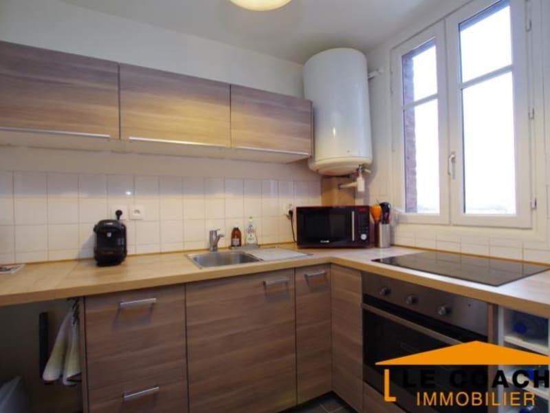Vente appartement Neuilly plaisance 180000€ - Photo 1