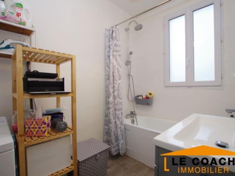 Vente appartement Neuilly plaisance 180000€ - Photo 7