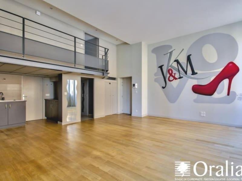 Vente appartement Caluire et cuire 390000€ - Photo 4